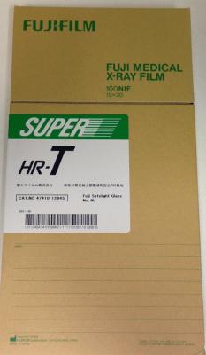 FUJI Green Panoramic Extraoral Dental X Ray Film - 15 x 30cm - Box of 100 Films
